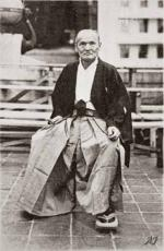 Такеда Сокаку (Takeda Sokaku)