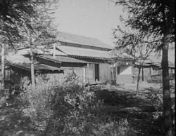Дух Айкидо: Храм Айки в городе Ивама
