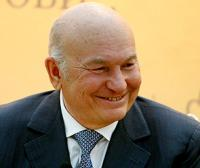 Мэр Москвы Юрий Лужков получил 5-й дан каратэ