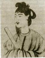 История Японии. Асука - 592-710 гг.  Наставления из 17 статей